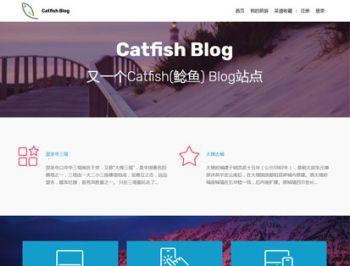cBlog-atmosII主题