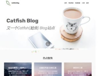 cBlog-atmosIII主题