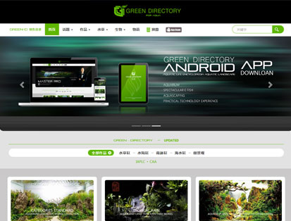 Green directory