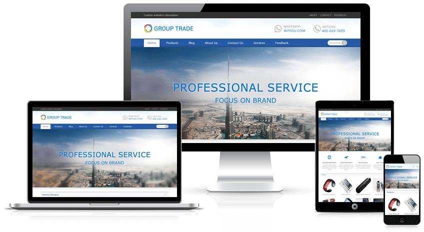 企业cms,自适应网站